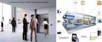 Commercial Access Imperium 209x86 Management Systems - Page